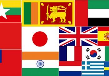 flag_visa